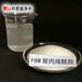 江門焦化廢水用聚丙烯酰胺PAM1200萬分子量聚丙烯酰胺價格