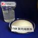 聊城冶金廢水用聚丙烯酰胺絮凝劑污水沉淀劑聚丙烯酰胺廠家