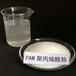 本溪水泥增稠劑聚丙烯酰胺1000萬分子量聚丙烯酰胺價格優惠