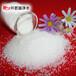 滁州焦化廠廢水聚丙烯酰胺絮凝劑沉淀劑聚丙烯酰胺價格優惠