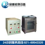 上海品重单双头电源线综合测试仪图片