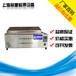 PZ1768电线电缆恒温水箱