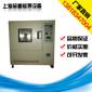 PZ1727换气式老化试验箱