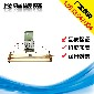 PZ1729导体电阻夹具