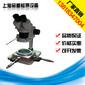 PZ1700数显光学测量显微镜