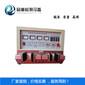 PZ1734A单头电源线综合测试仪