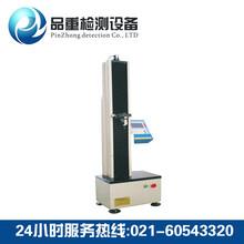 拉力试验机(测量非金属材料