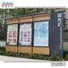 不锈钢镀锌板企业宣传栏公告栏