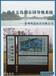 涟水五岛湖公园标识导视系统