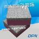 安徽省墙体复合板专家仿石漆一体板