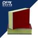 D北京岩棉复合板价格小区外墙专用保温装饰一体板