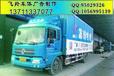 广州增城物流车广告制作公司