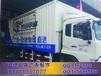 广州物流车喷漆做广告、货柜车翻新喷漆做广告