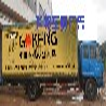 廣州車身廣告設計廣州物流車車身廣告設計制作