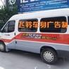 廣州商用車廣告制作天河車身廣告制作工廠私家車車身廣告