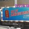廣州車身廣告公司冷藏車車身廣告安裝
