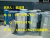 柴油降凝劑湖北武漢生產廠家