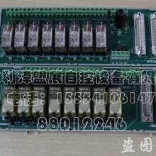 8路有源通用继电器输出端子板XP562-GPRPU