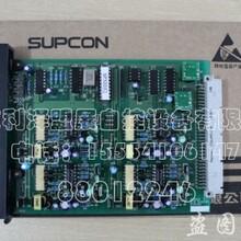 模拟信号输出卡(SP322)