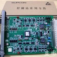电流信号输入卡XP313