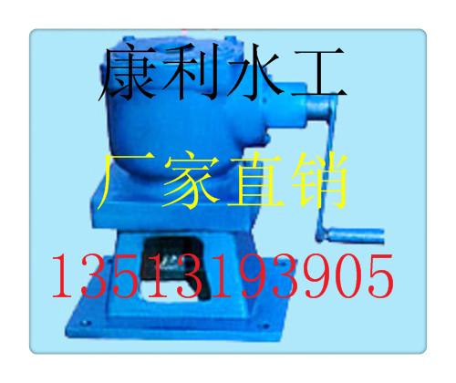 台湾0.5*0.5铸铁闸门热销产品