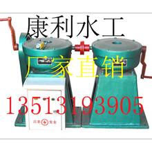 忻州暗杆铸铁闸门厂家直销图片