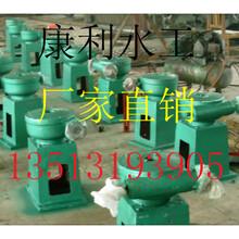 辽阳33铸铁闸门厂家直销图片