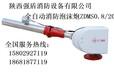 西安泾阳乾县市主营消防水炮在线销售——智能消防水炮