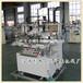 厂家直销半自动PVC标牌丝印机