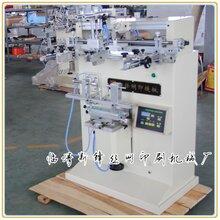 厂家直销曲面丝印机玻璃瓶、化妆品瓶印刷图片