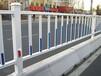 安义优质锌钢栅栏护栏楼梯扶手产品供应