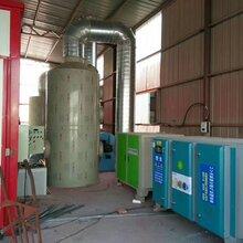 生產制作光氧廢氣處理