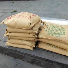 防凍粉用途批發防凍粉