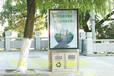 开封厂家供应华航欣美新款智能广告垃圾桶