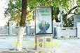 三明市果皮箱厂家供应华航健康环保广告果皮箱