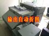 虎门哪里打印工程图纸A2A1A0晒蓝图打印蓝图标书打印封装