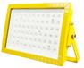 熱電廠LED防爆燈200W300WLED防爆投光燈100WLED防爆燈
