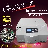 CGF冷凍離心機廠家直銷變速離心機河南北弘