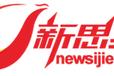 2019-2023年中国互联网+光学仪器行业市场概况及投资趋势研究报告