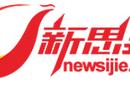2019年中國錫紙行業經營數據監測及發展前景展望分析報告圖片