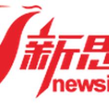 2019-2023年中国信息咨询行业市场发展现状及产销数据分析报告