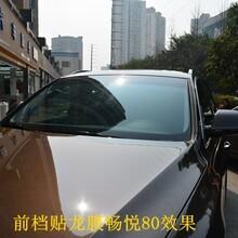 汽车贴膜奥迪全车玻璃贴膜美国龙膜太阳膜重庆江北汽车龙膜贴膜图片