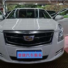 汽车贴膜并无实际效果是真的吗?重庆壹捷汽车龙膜贴膜为你解答图片