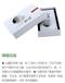 株洲炎帝生物白茶系列产品