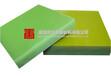 福州玻纤板供应福州FR4玻纤?#36153;?#26495;批发福州水绿玻纤板品牌商家特价直销