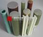 江西抚州玻纤板价格赣州FR4批发厂家景德镇玻纤环氧板整板批发