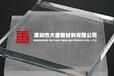 龙华黄茶亚克力板-大浪奶白有机板-民治观澜高透亚克力板合资国产板加工裁切