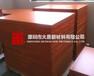 南昌A级电木板供应-南昌防静电电木板订做-南昌绝缘电木板批发厂家批发专业快速