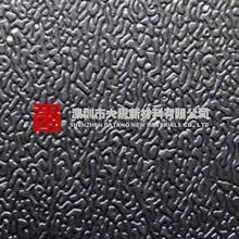 珠海汽车纹皮纹板斗门ABS皮纹板金湾吸塑皮纹板香洲塑料皮纹板厂家定制