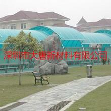 淮安PC板卷材盐城PC耐力板片材扬州PC板阳光板环保耐候品质优良